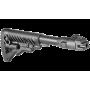 M4-AKP складной приклад для АКМ