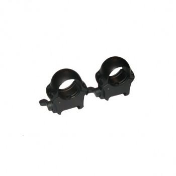 Кольца 26 мм  для оптического прицела