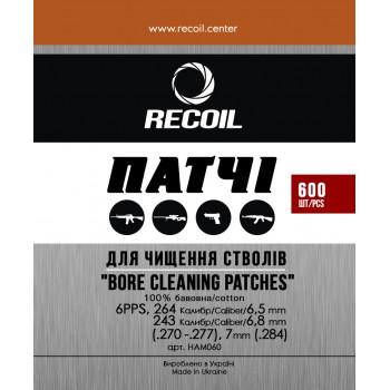 Патчи RecOil для чистки стволов 8x57 Mauser, 8.3 mm (.338-.38), 9 mm, 9x18, 9x19, 9x21, 9,3 mm (.360-.372) 600 шт