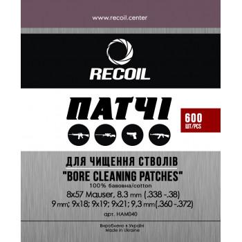Патчи RecOil для чистки стволов 6PPS, 264 Caliber/6,5mm, 243 Caliber, 6,8mm (.270-.277), 7 mm (.284) 600 шт