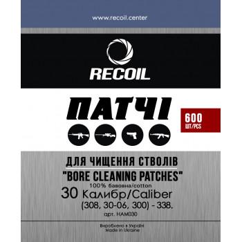 Патчи RecOil для чистки оружия .30 (308, 30-06, 300 и т.п.) - .338 Recoil 600 шт.