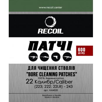 Патчи для чистки оружия Recoil калибр 22LR, 222, 223, 243 упаковка 600 шт